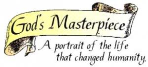 The God's Masterpiece logo.